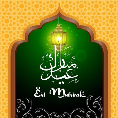 nights: Happy Eid quran with illuminated lamp