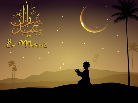 when: people pray in the desert when night