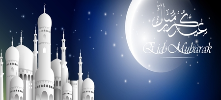 beautiful allah: mosque and moon view night