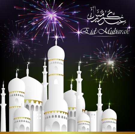 ramzan: Fondo Eid Mubarak Eid feliz con la mezquita. vector Vectores