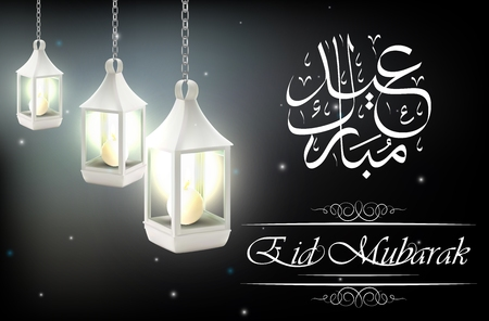 fitr: Illustration of Dark black ramadan kareem background with shiny lanterns