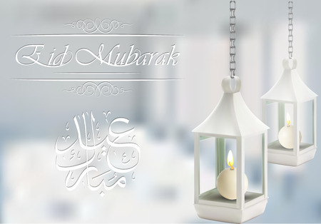 Illustration of Eid Mubarak Calligraphy with Decorative Ornament Stock Illustratie