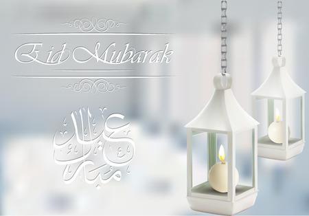 Illustration of Eid Mubarak Calligraphy with Decorative Ornament Illustration