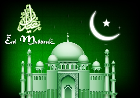 iftar: Eid Mubarak moon and star background with mosque