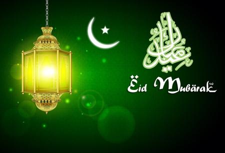 ramzan: Eid Mubarak and quran with illuminated lamp