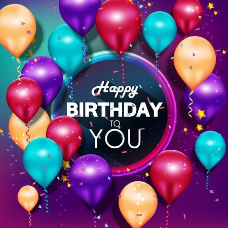 축하: 보라색 배경에 다채로운 풍선 생일 축하 해요