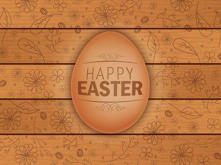 brown egg: Easter brown egg on wooden background Illustration