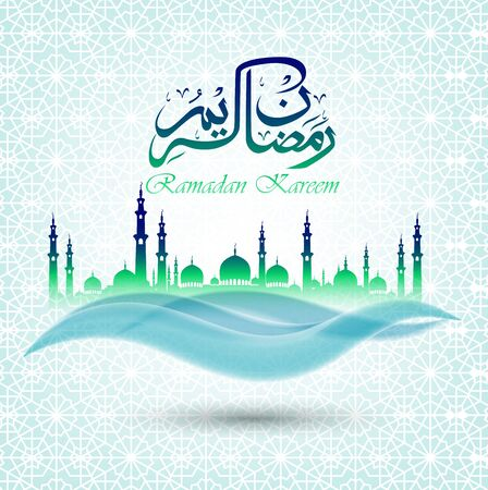ramzaan: Ramadan kareem background with blue green mosque