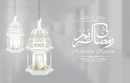 Eid Mubarak with illuminated lamp Vectores