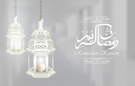 Eid Mubarak with illuminated lamp Ilustrace