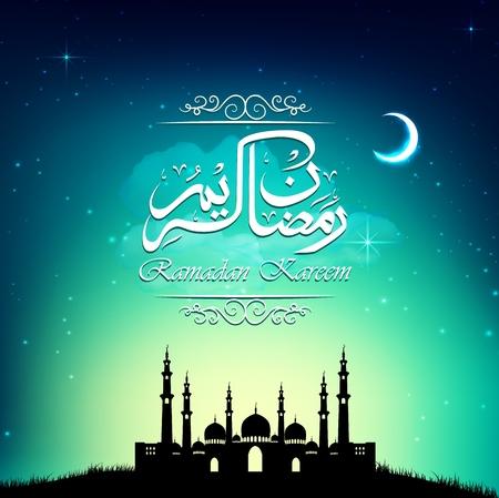 ramzaan: Glowing background mosque ramadan kareem Illustration