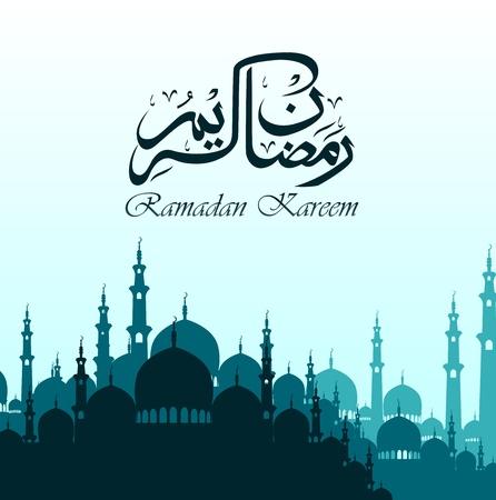 ramzaan: Ramadan kareem with silhouette mosque