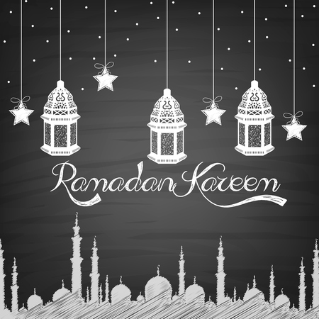 mosque illustration: Ramadan Kareem background with lamp, stars and mosque of hand drawing