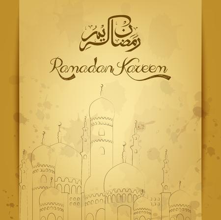 religious celebration: Ramadan kareem with mosque old background