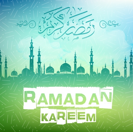 caligraphy: Ramadan kareem background with arabic caligraphy and mosque