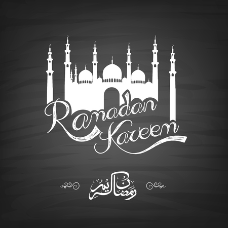 relegion: Silhouette background mosque with black artistic pattern Illustration