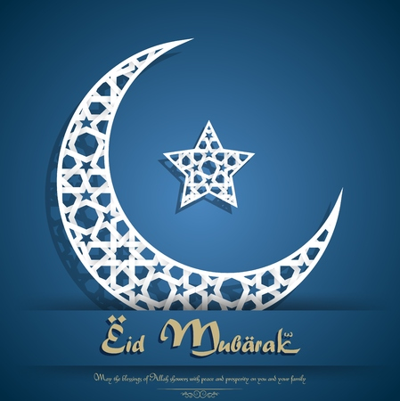 crescent: White crescent moon on blue background Stock Photo