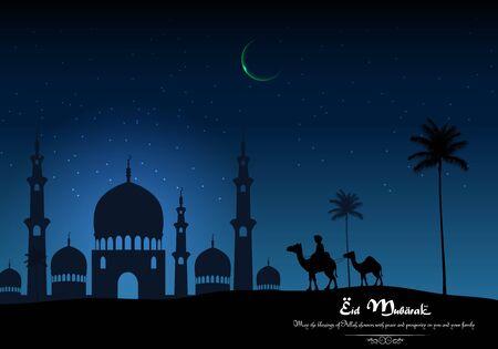 dia y noche: Eid Mubarak con el camello y guía a través de la mezquita en el desierto en la noche del día
