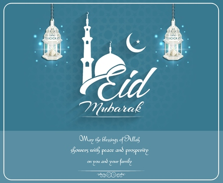 mohammad: Eid mubarak background with mosque and lanterns on blue background
