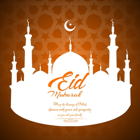 Eid mubarak background with paper mosque and crescent moon on brown background Illustration