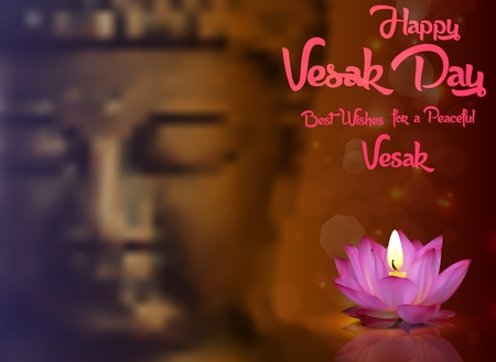birthday religious: Buddha Purnima or Vesak Day background Stock Photo
