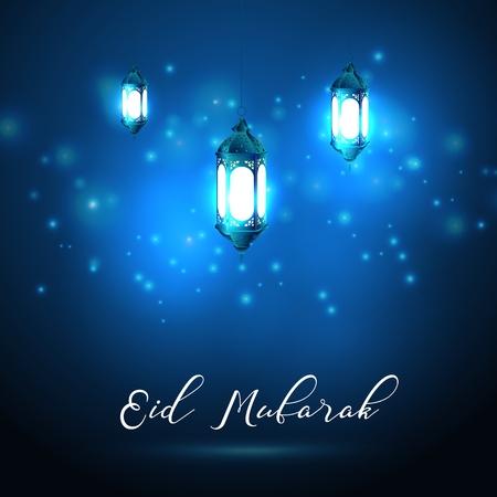 Eid Mubarak shiny pattern.
