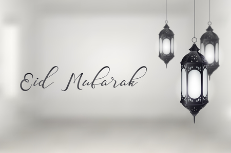 mohammad: Lantern eid mubarak background