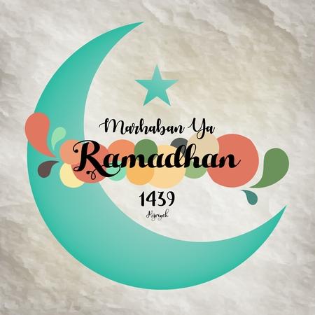 Green crescent moon Eid Mubarak Blessed Eid card