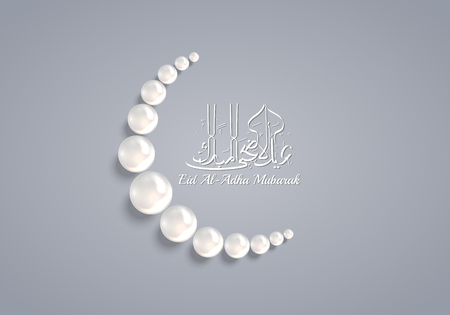Vector illustration of Crescent Moon made by pearls and Arabic Islamic Calligraphy of text Eid-Al-Adha Illustration
