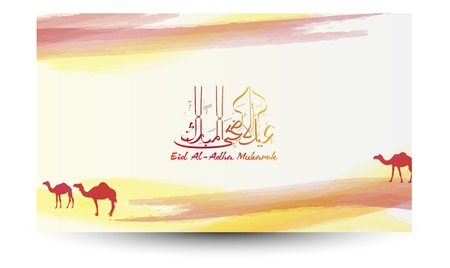 Vector illustration of Eid al adha mubarak with camel silhouettes