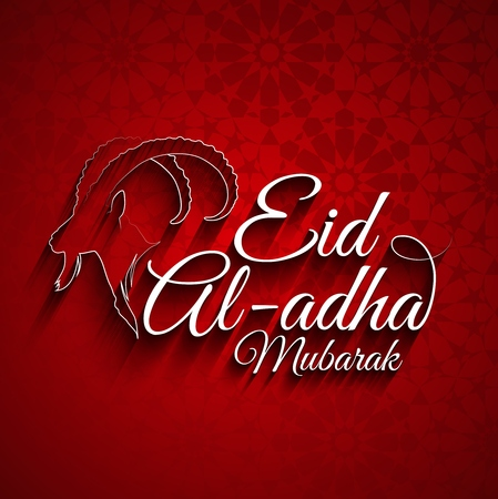 Vector illustration of Eid Al Adha greeting card