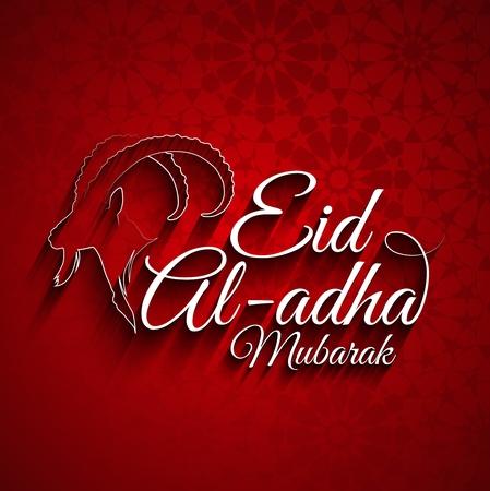 Vectorillustratie van Eid Al Adha-groetkaart