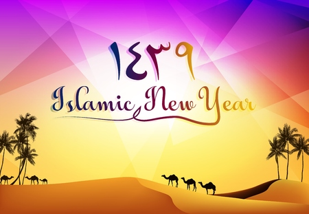 Vector illustration of desert Arabic landscape with walking camel for Islamic greeting Happy New hijri Year. Illustration