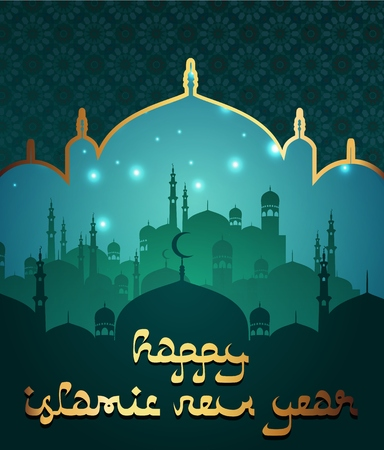 Vector illustration of Mosque dome framed silhouette mosque for greeting Happy New hijri Year.