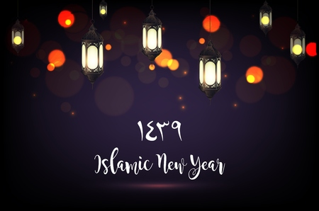 Illustration of Islamic new year with hanging lantern on dark background