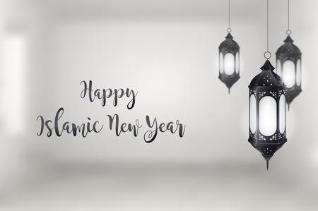 Happy islamic new year with hanging lantern