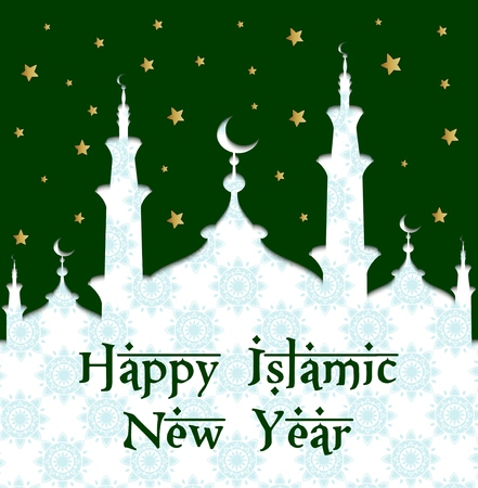 Vector illustration of Islamic New Year with mosque and ornament pattern.