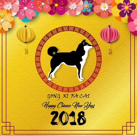 Vector illustration of Happy chinese new year 2018 card with black white dog and blooming flower on golden pattern background