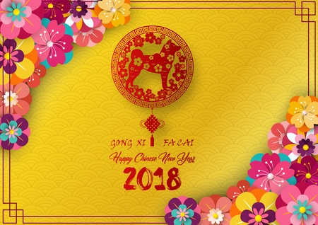 Vector illustration of Happy chinese new year 2018 card with red dog in frame and blooming flower on golden pattern background