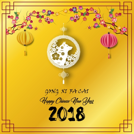 Vector illustration of Happy chinese new year 2018 card with dog white paper cutting in frame and hanging chinese lantern on cherry branches