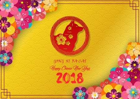 Happy chinese new year 2018 card with red dog in frame and blooming flower on golden pattern background Stock Photo
