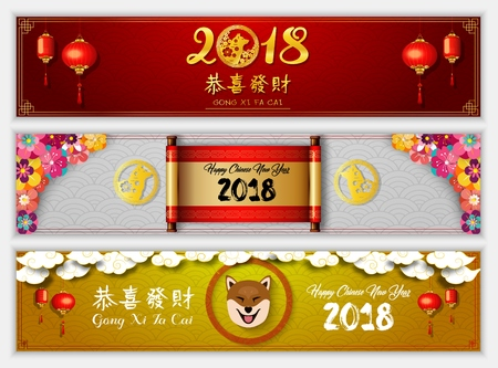 Vector illustration of Horizontal banners set with 2018 chinese new year elements year of the dog. Chinese lantern, scroll, paper cutting flowers, clouds white and gold, red, white and gold