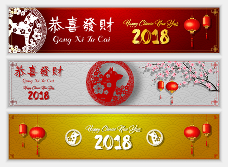 Horizontal banners set with 2018 chinese new year elements year of the dog. Chinese lantern, paper cutting dogs, cherry branches, red, white and gold