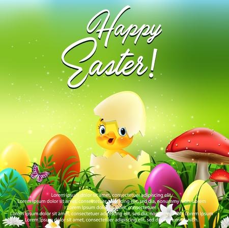 Vector illustration of Cute Easter duckling in the broken Easter egg Illustration