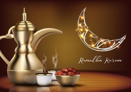Vector illustration of Ramadan Kareem Iftar party celebration