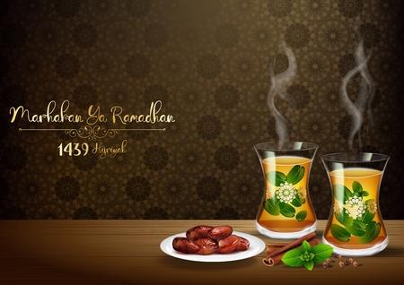 Vector illustration of Marhaban ya Ramadhan iftar party celebration