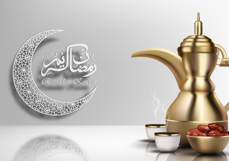 Ramadan Kareem Iftar party celebration. Traditional teapot with crescent moon and arabic calligraphic Banque d'images