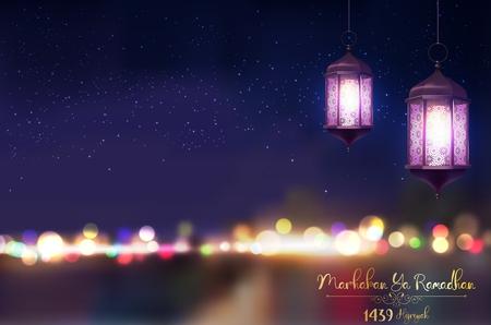 Marhaban Ya Ramadhan. Ramadan Kareem greeting on blurred background with beautiful illuminated arabic lantern