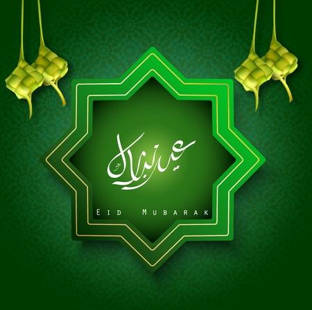 伊斯兰贺卡Eid穆巴拉克横幅背景与阿拉伯书法和垂悬的ketupat