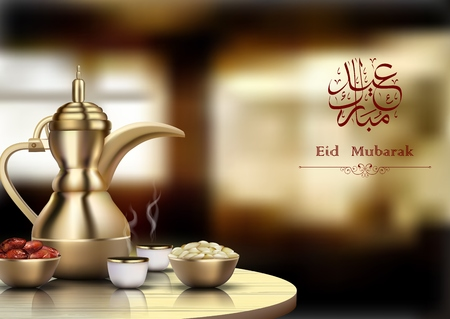 Eid Mubarak background. Iftar party celebration with traditional arabic dishes and arabic calligraphy